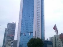 Handico Tower Phạm Hùng, Nam Từ Liêm, Hà Nội, cho thuê văn phòng cao cấp