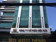 Cho thuê văn phòng quận Hoàn Kiếm, phố Trần Quốc Toản, DT 100m2 đến 1000m2, LH 0904593628