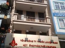 Cho thuê nhà 107 Mai Hắc Đế, Hai Bà Trưng, 150tr/th, 150m2, MT 6m, 7 tầng, có thang máy, có hầm