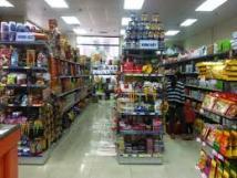 Sang nhượng siêu thị mini phố Nguyễn Khang
