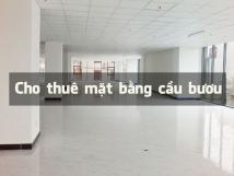 Cho thuê mặt bằng kinh doanh gym, spa, Cầu Bươu, Thanh Trì, Hà Nội