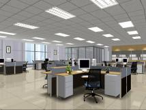 Nhiều tiền để làm gì, để thuê văn phòng phố Trần Đại Nghĩa nhé, dt 100- 300m2, sàn thông thoáng